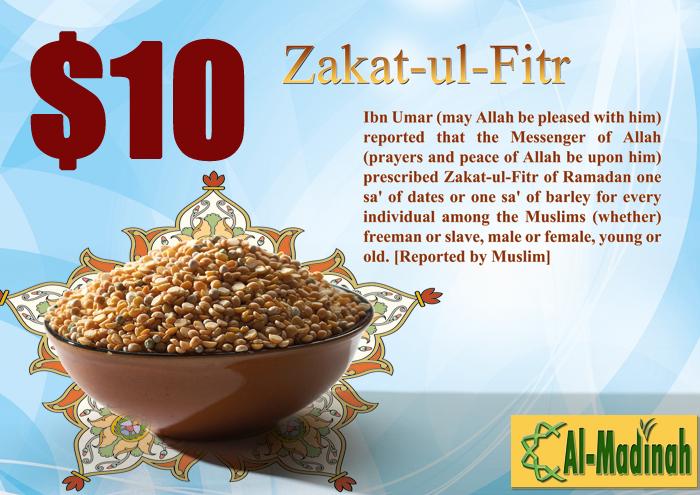 Zakat-Ul-Fitr 2017