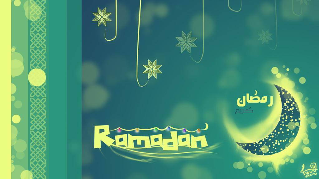 Ramadan Moubarak (1438 / 2017)