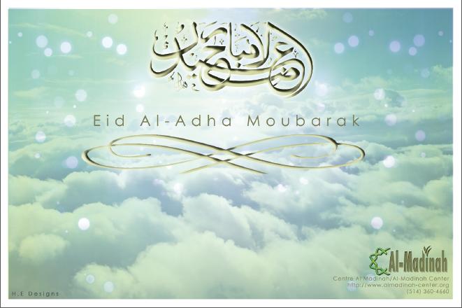 Eid Ul Adha on Monday Sep 12th, 2016