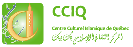 Al-Madinah Center dismayed by the attack on CCIQ